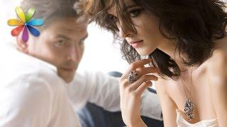Поведение, которое отпугивает мужчин в начале отношений – Все буде добре. Выпуск 811 от 18.05.16