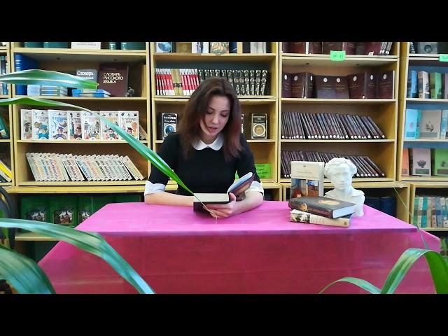 Изображение предпросмотра прочтения – ВикторияКулахметова читает произведение «Цветы растут как...» М.И.Цветаевой