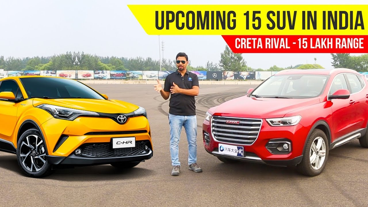 Upcoming SUV Cars In India 2019 Under 15 Lakh (Creta Rival) - Top 15