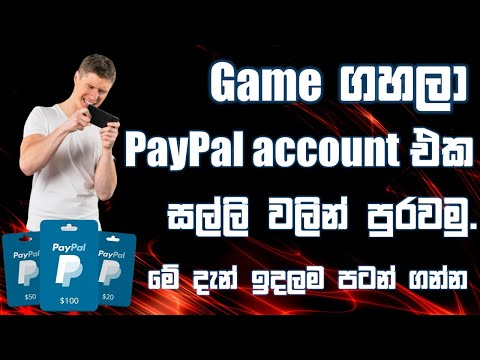 Earn Real PayPal Money Playing Mobile Games At Home 2020