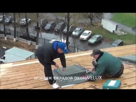 Купить мансардные окна в Москве недорого