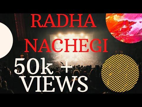 Music Bajega Loud Toh Radha Nachegi (Dance)