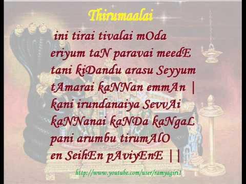 Thirumaalai [872-916]