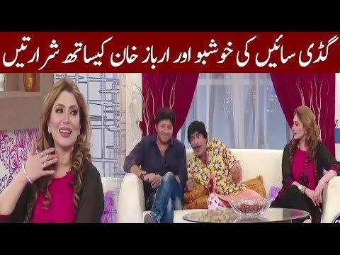 Gadi Saeen Ki Khushbu Kay Sath Sharartain | Cyber Tv