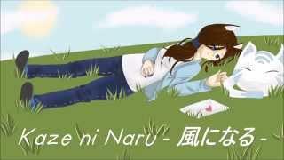 『Rinko』Kaze ni Naru - 風になる -『Acoustic Cover』