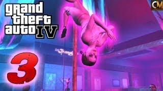 """Grand Theft Auto IV GAMEPLAY ITA """"10 ANNI DOPO"""" 2008-2018 (PARTE 3) """"STRANA CREATURA NEL PARCO"""""""