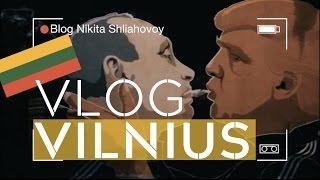видео что посмотреть в Вильнюсе