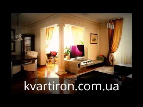 Квартирон - аренда квартир посуточно в Житомире