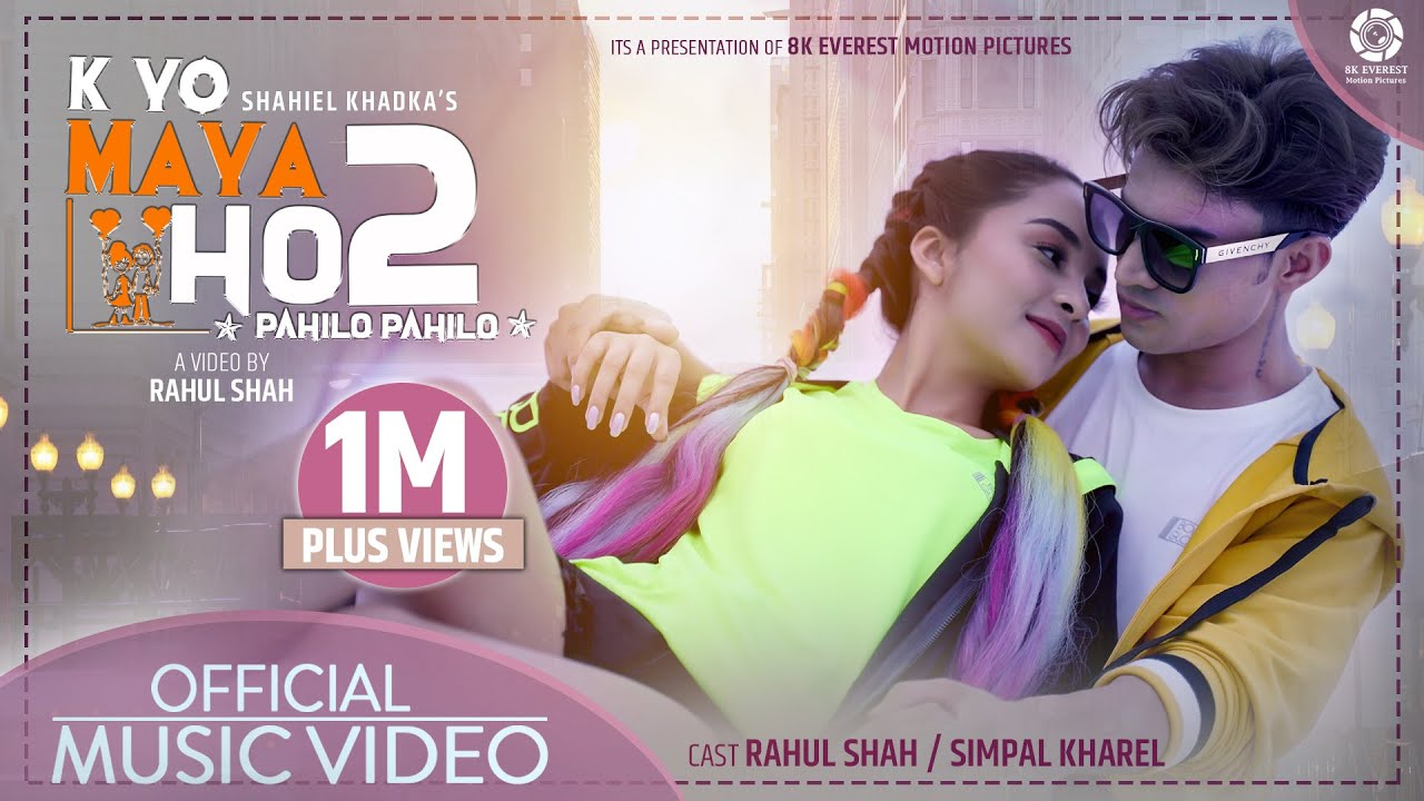 K Yo Maya Ho 2 (PAHILO PAHILO) - Rahul Shah | Simpal Kharel | Shahiel Khadka | Official Music Video