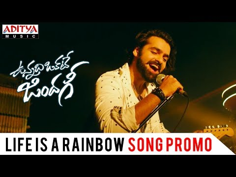 Life Is A Rainbow Promo Song | Vunnadhi...