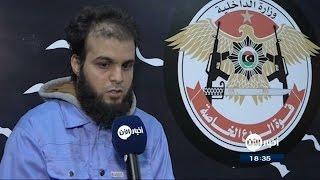 سجين من داعش: طريقة التسلل إلى بن قردان ليست صعبة