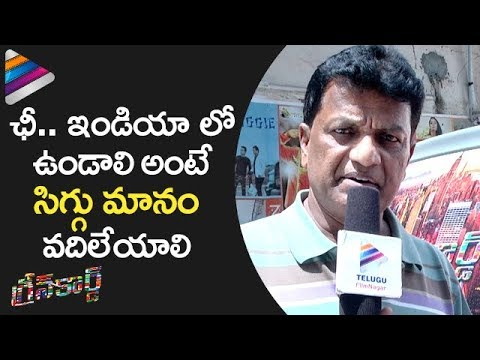 Green Card Movie Director Fires On Tollywood | Chalapathi Rao | Stephany | Telugu Filmnagar