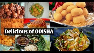 Food Odisha    Different types of Food from different Districts.