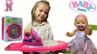 BABY BORN Настя кормит Беби Борн Эмили Стирает и гладит вещи Видео для девочек(BABY BORN Настя играет с куклой Беби Борн Эмили. Кормит куклу, стирает и гладит полотенце. Настя покажет, как..., 2016-12-27T08:32:07.000Z)