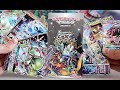 GX CARD INSIDE EVERY BOOSTER PACK!!!!