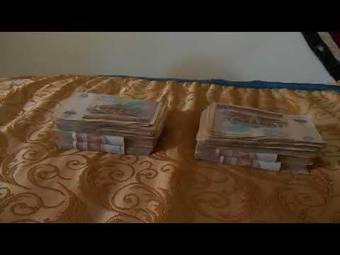 Uzbek Money (Som) $200 Dollars Worth