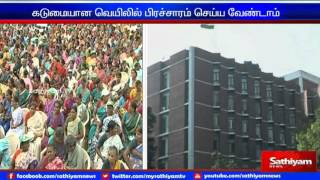 Dont campaign in terrible heat: EC to TN parties.
