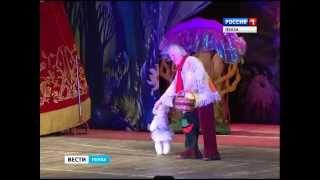 В Пензе выступил Юрий Куклачев с театром кошек