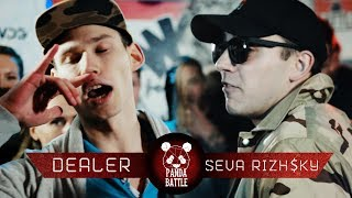 PANDA BATTLE | Dealer vs SEVA RIZH$KY | Сезон 1
