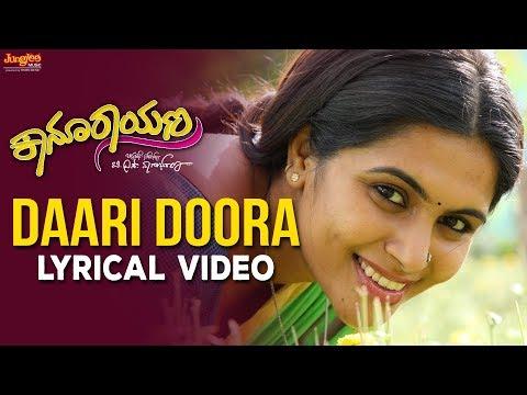 Daari Doora Full Song With Lyrics | Kaanoorayana | Vasuki Vaibhav