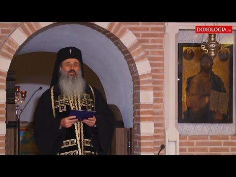 IPS Teofan - predica la Denia Canonului celui Mare
