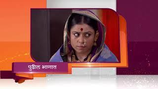 Swarajyarakshak Sambhaji - Spoiler Alert - 21 Sep 2018 - Watch Full Episode On ZEE5 - Episode 318