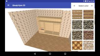 видео БТ Софт - программа-конструктор шкафов-купе