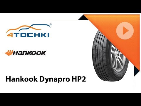 Hankook Dynapro HP2