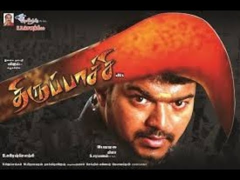 Thirupaachi Tamil Movie | Vijay | Trisha | Pasupathy