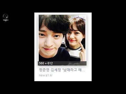 정준영과 당장 손절 해야하는 여자연예인 모음 (소름주의)