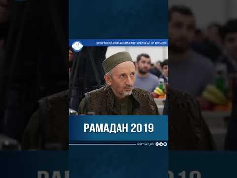 Члены дагестанского правительства посетили открытие «Шатра Рамадана» в Махачкале