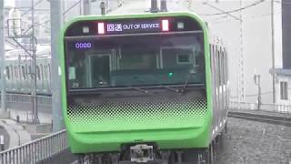 【甲種輸送EF64‐1030+E235系トウ29編成】JR浦和駅通過