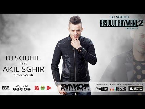 Dj Souhil Feat Akil Sghir Omri Goulili Officiel Audio With Lyrics عقيل صغير ـ عمري قوليلي
