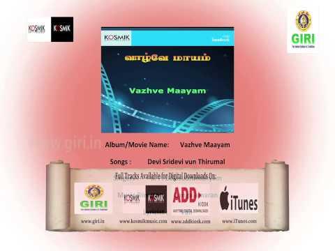 03 Devi Sridevi vun Thirumal - Vazhve Maayam - S P Balasubramaniam - Vani Jairam - Vaali