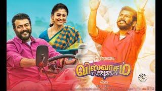 Viswasam / Latest tamil moive online / Latest Movies / Ajith Kumar / #Nayanthara #ajithkumar #movies