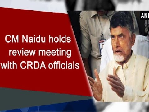 CM Naidu holds review meeting with CRDA officials - Andhra Pradesh News - 동영상