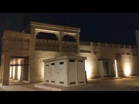 Dubai museum backside. Alfahidi
