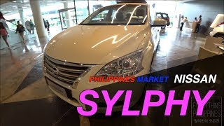 2017 - 2018 NISSAN SYLPHY  Out & In. Quick Impressions.