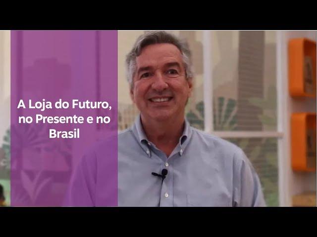 A loja do futuro, no presente e no Brasil | Edmour Saiani