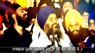 Amazing AKJ Kirtan(favourite) -Bhai Manpreet Singh Ji Kanpuri Simran