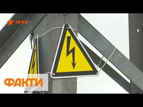 В Украине может подорожать электроэнергия: почему и на сколько