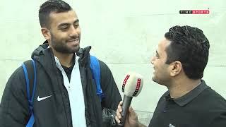لقاءات خاصة بعد انتهاء لقاء سموحة والعبور في كأس مصر مع نجوم الفريقين - العبها صح