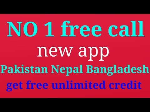 Latest free call 2017 get unlimited credit