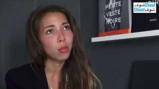 Anais Jazmine: une artiste qui interroge l'identité de la femme musulmane