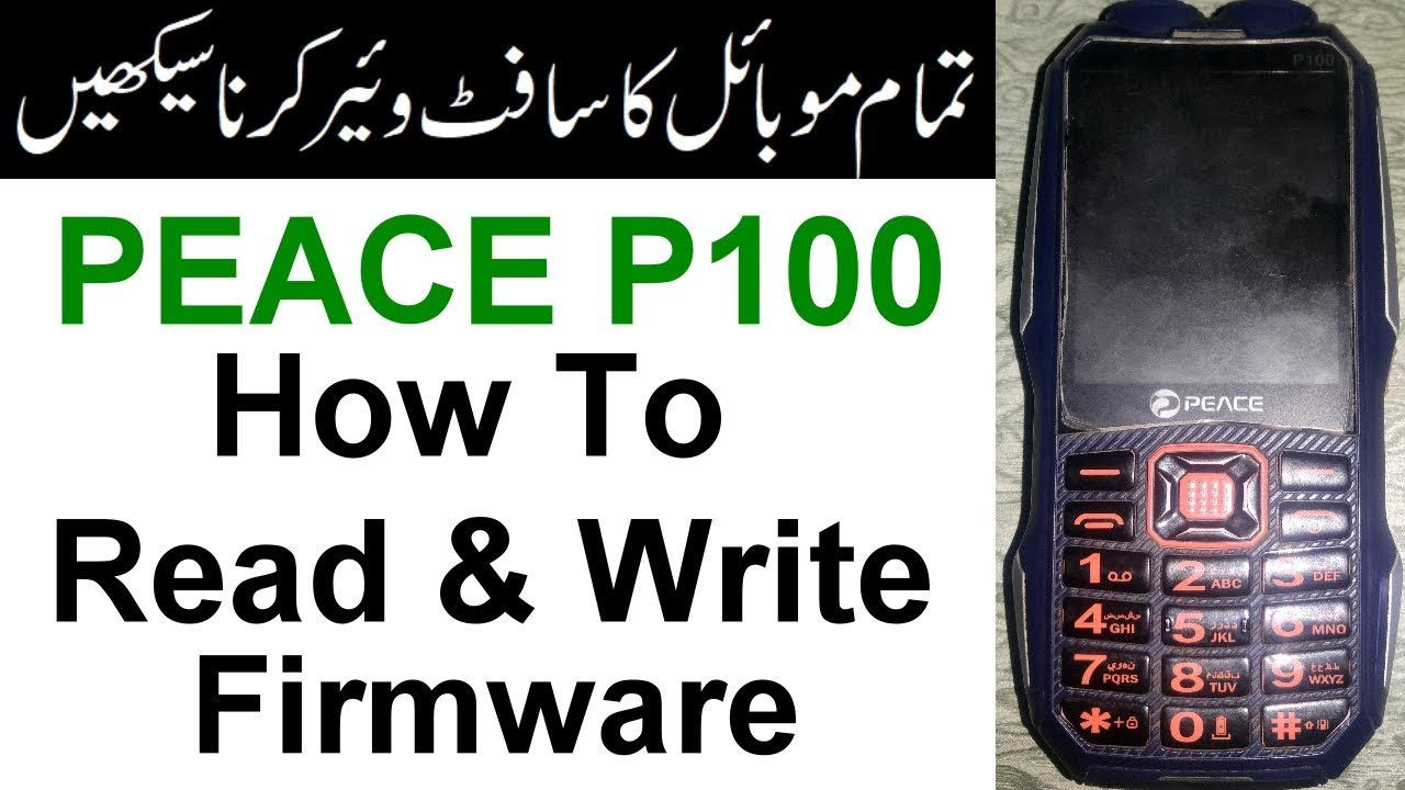 PEACE P100 Mobile Flash File, KEYTAK61D MT6261 Unlocked Firmware, Flashing  Method By Tahir Tech TV