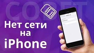 видео iPhone 4 CDMA в России, Китае США и других странах