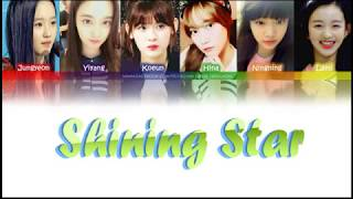 SMROOKIES Girls (SR18G) - Shining Star | Indo trans | ColorCode | Karaoke effect