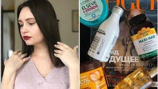 видео Уход за тонкими редкими волосами