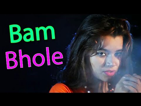 Bam Bhole | Crazy KP, Sangeet, J K Ateli , Mahi | New Bhole DJ Song 2017 | Sonotek