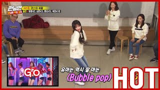 [HOT CLIPS] [RUNNINGMAN] | (part.2) 🕴💃DANCE BATTLE : Do the perfect Choreography🕴💃(ENG SUB)